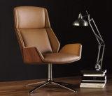 Chaise de bureau en rembourrage en bois plié