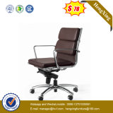 ISO9001 조정가능한 인공 가죽 관리 사무소 의자 Hx-E018