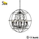 型のULが付いている旧式な金属の球体の天井灯