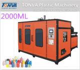 음식 화학제품 화장품을%s Tvhd-2000ml-3 중공 성형 기계
