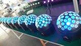 40W LED表示が付いている魔法の球LEDの効果ライト