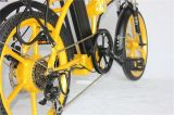 250W後部モーターTUVの証明書(JSL039X48-6)が付いている折る様式の自転車
