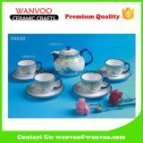 4PCSカップ・アンド・ソーサーの陶磁器の茶コーヒーセット