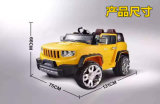 판매를 위한 원격 제어의, 전기 아이 차를 가진 아이 전차
