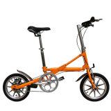 単一の速度2の車輪の卸売のための小さいアルミ合金の折るバイク