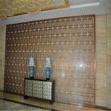 رفاهية تصميم داخليّة حديث بيتيّة أثاث لازم [ستينلسّ ستيل] زخرفيّة حاجز شاشة جدار فرجارالتقسيم