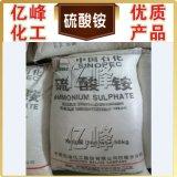 Sulfato do amónio