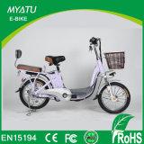 Bicicleta del crucero de 16 pulgadas para la señora