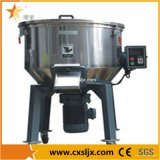 Réservoir de mélange de couleur facile de l'exécution 50kg/100kg/150kg/200kg/300kg avec l'agitateur