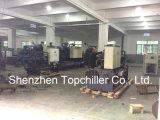 최신 판매 Plastic/PVC 윤내는 기계를 위한 물에 의하여 냉각되는 나사 유형 산업 냉각장치