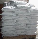 CASの1310-65-2年のリチウム水酸化物の高品質