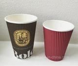 최신 커피 (YHC-100)를 위한 12oz 잔물결 종이컵