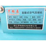 compressore eccellente degli impianti della mini gomma di 2200W 40L