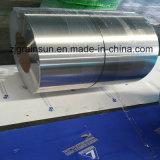 TFTのための純粋なアルミニウムコイル