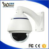 Macchina fotografica panoramica del IP di sorveglianza di obbligazione domestica dell'allarme di movimento 360