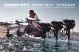 Motor elétrico sem escova 5.0HP do barco de pesca de Hangkai 48V 1200W