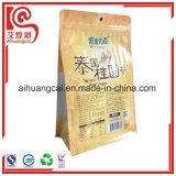 Bolso secado Ziplock plástico del alimento del papel de aluminio del sellado caliente