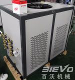 Refrigerador de água da eficiência elevada/refrigerador de água/máquina de refrigeração da água