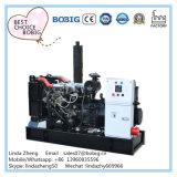 молчком электрического генератора 20kw 25kVA открытые Weatherproof с двигателем Yangdong