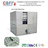Tägliche Kapazität 1 Tonnen-Eis-Würfel-Maschine