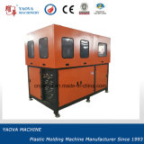 Yaova 완전히 자동적인 애완 동물 병 플라스틱 한번 불기 주조 기계 (YV-5000ML)