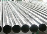 Het regelmatige Aluminium wordt uitgedreven die om/de de Vierkante Buizen/Vormen van Pijpen zijn Beschikbaar