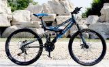 Bike горы дороги верхнего качества взрослый (ly-a-75)