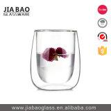 copo de chá de vidro da parede quente do dobro do Borosilicate de Pyrex do Sell 200ml
