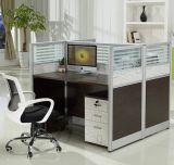 Partition de bureau de portées de personne des meubles de bureau de mode 4 (HX-NCD375)