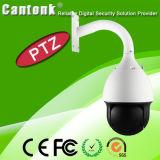 1080P CCTVの製造者(7E)からの屋外PTZ HD-IP Hightの速度のドームのカメラ