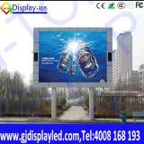 Afficheur LED de P5.95 SMD3535 pour la publicité extérieure