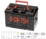 Batería Shell de la frecuencia intermedia