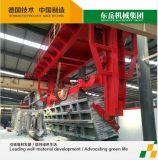 Linea di produzione del blocchetto di AAC, blocco che rende a macchina basso costo