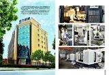 高品質の携帯用下水管のクリーニング機械(S200B)