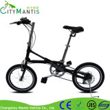 7つの速度大人のためのFoldable都市都市自転車かバイク