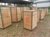 Plastikhuhn-Transport-Kasten-lebendes Huhn-Übergangskasten (002)