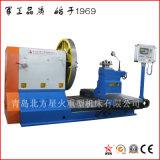 기계로 가공 조선소 추진기 (CK61250)를 위한 대중적인 수평한 선반