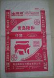 Pp.-Beutel für Schwein-Zufuhr