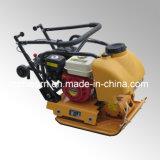 Máquina compactadora de placas com motor a gasolina (HRC90W)