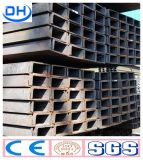 JIS Ss400の高品質および低価格の標準Uチャンネルの鋼鉄