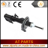 Front Left Shock Absorber for Corolla 333339
