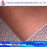 Folha do cobre do bronze do zircónio do cromo C18200 para condutor