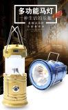 Luz de acampamento do diodo emissor de luz do Portable impermeável solar recarregável