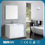 현대 목욕탕 벽 커튼 디자인 목욕탕 허영 (SW-1311)