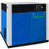 Compresseur d'air rotatoire exempt d'huile refroidi à l'eau silencieux de vis de climatiseur