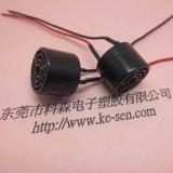 Abrir o tipo sensor ultra-sônico do fio plástico ultra-sônico do sensor 40k
