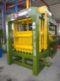 6-15 기계를 만드는 자동적인 콘크리트 블록