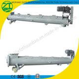 Высокий эффективный транспортер винта для металлургии/силы/промышленного