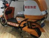 """""""trotinette"""" elétrico da motocicleta da entrega dos alimentos (800W-M2)"""