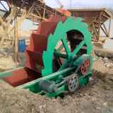 構築Sand Washing MachineかSand Cleaning Machine